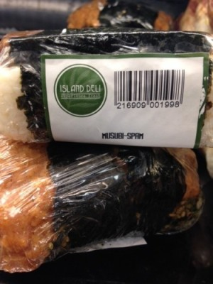 Musubi Spam